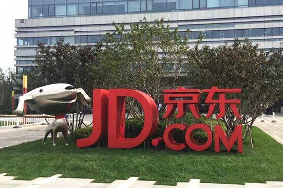 谷歌投资京东5.5亿美金