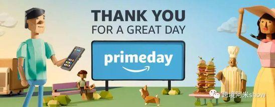 吃肉吃土必看:亚马逊Prime Day十大提醒