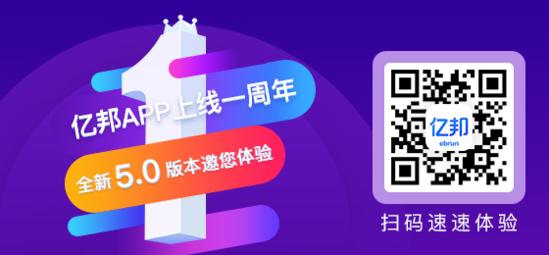 盒马宣布2018年在北京开30家门店