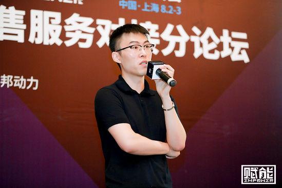 网易严选王钢忠:平台的招商政策及案例