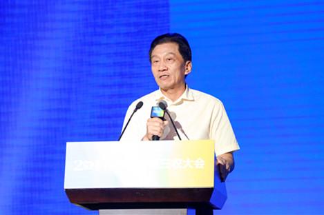 中国电子商会会长王宁:扶贫是场攻坚战
