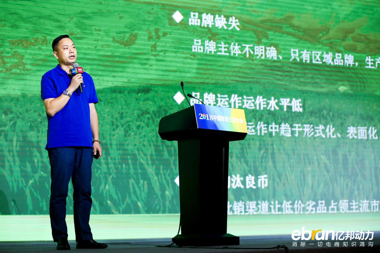 """本来生活袁立伟:""""四百方针""""计划赋能三农"""