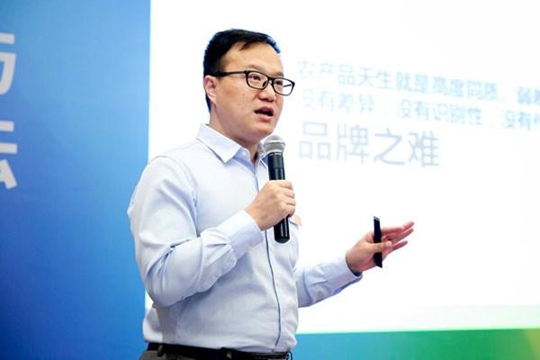 胡海卿:移动互联网让农产品传播成本变低