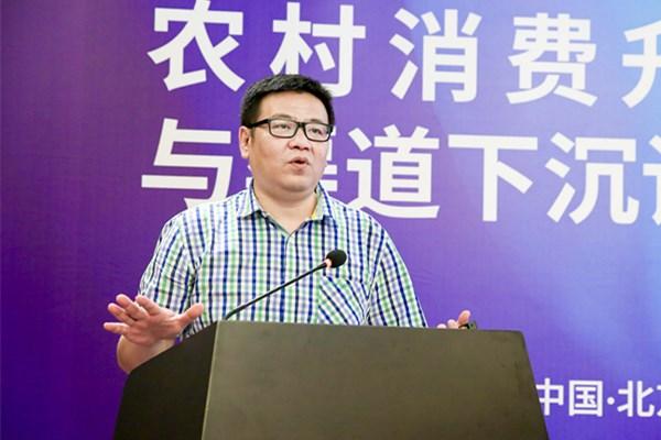 中视智扬谢华锋:一线品牌加快县乡营销布局