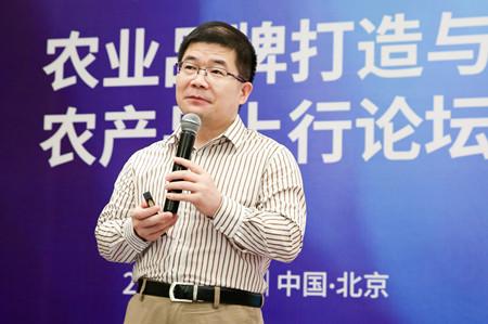 王海波:让产业互联网成为农产品的发展动力