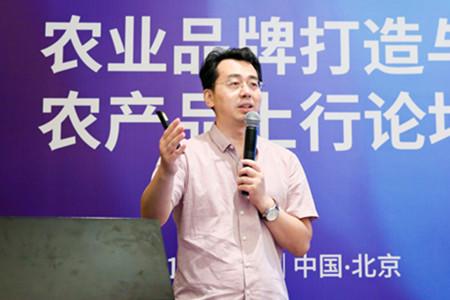一亩田副总裁彭南峰:让每一亩田更有价值