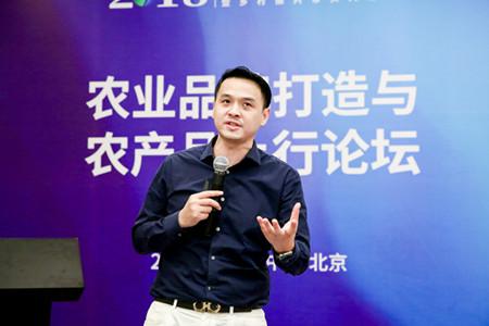 农特总裁黄刚:生鲜农产品产业链如何重构?