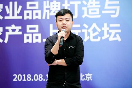 火蝠电商副总裁许天龙:电商赋能农产品上行