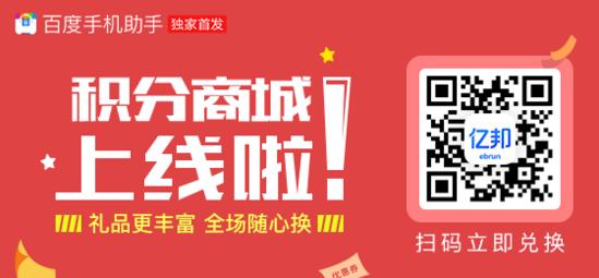 """百圆裤业更名""""跨境通宝"""" 增出进口业务"""