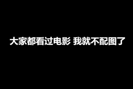 """""""药神""""原型勇哥的外贸转型记"""