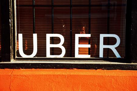 Uber二季度亏损近9亿美元