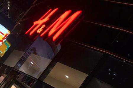 快时尚H&M在乌克兰开出首店 东欧时尚梦圆