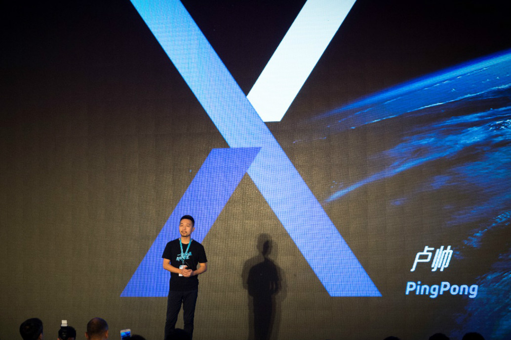 PingPong发布跨境电商操作系统SellerOS