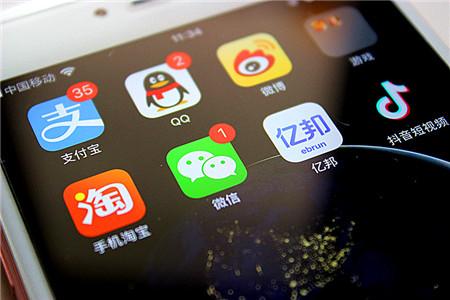 """口碑App改版:首页新增""""点餐""""等四大入口"""