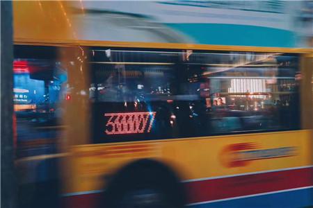 小米公交再增新城市