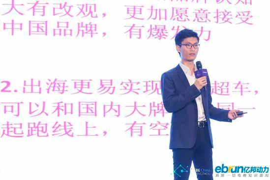 Indiegogo如何助中国品牌征战国外市场蓝海