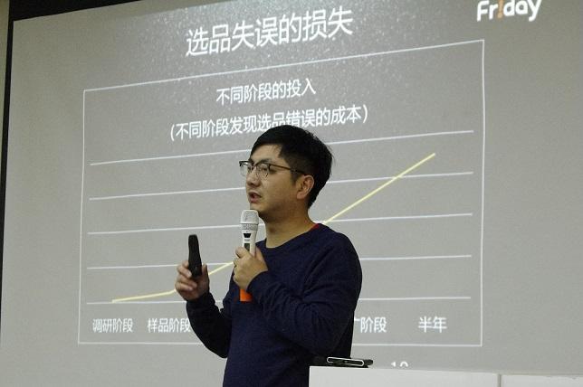 黑五乐虎娱乐国际城学院院长阮雪青:亚马逊家居品类运营特点