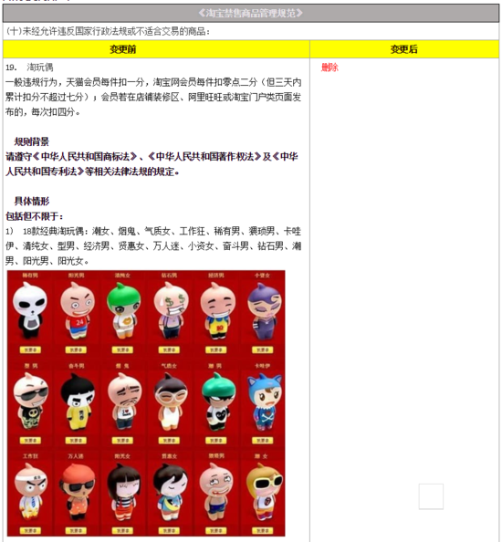 http://www.rhgnhl.live/xiebaopeishi/529638.html