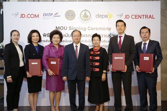 京东拥抱泰国政府 将瞄准电商及智能物流