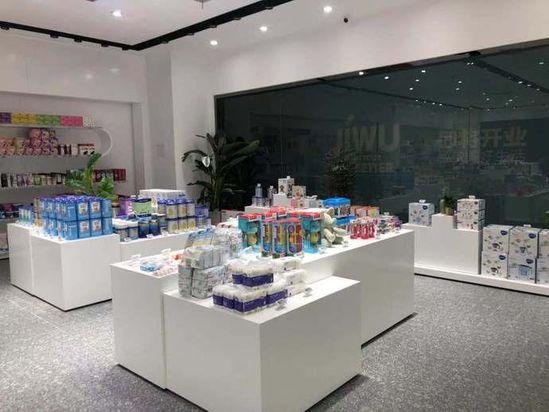 网易考拉上海线下商店于3月2日正式开业
