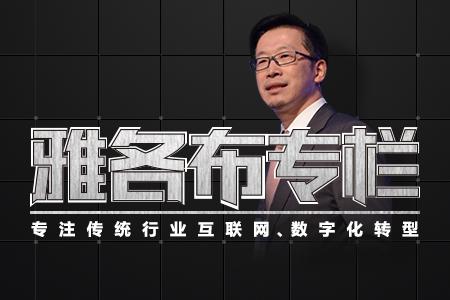 报告|2018上海消费市场