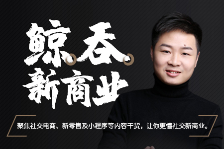 2019春节新娱乐新消费方式盘点