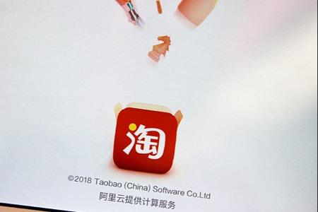 蒋凡:淘宝用户年增1.2亿