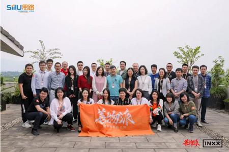 中国品牌日:听INXX&认养一头牛亲述引爆品牌内容丨善物派