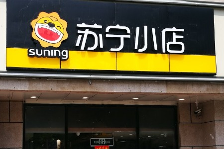 苏宁是怎么做拼购生意的?