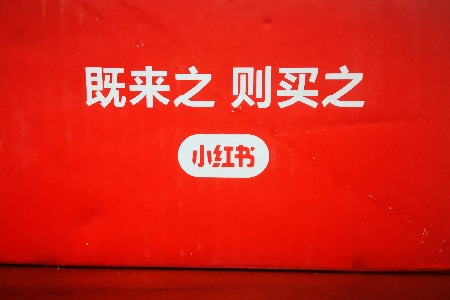 小红书发布小红心评分体系