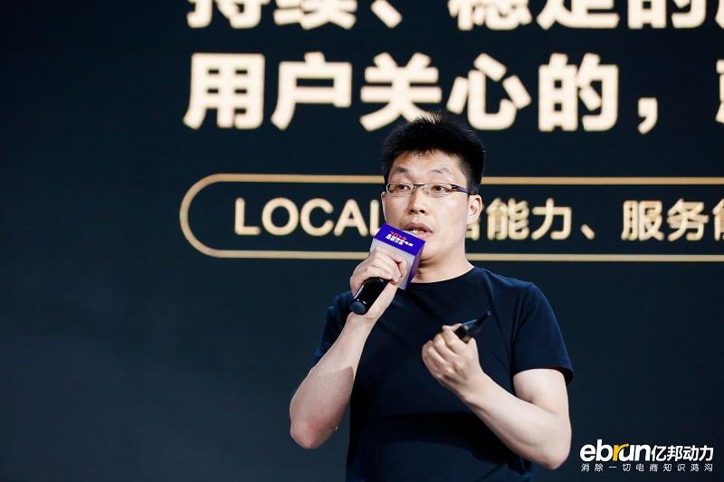 跨境晚报:小狗电器闵农:中国品牌跨境出海方法论