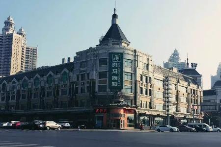 2018-2019年度中国购物中心发展力报告