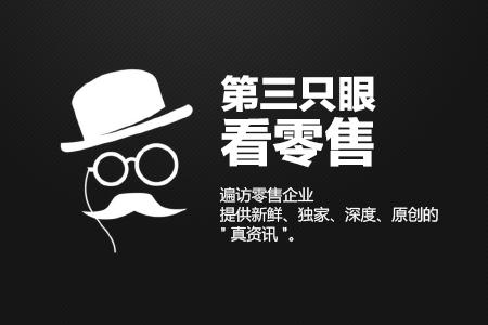 """专栏:""""激战""""山城零售"""