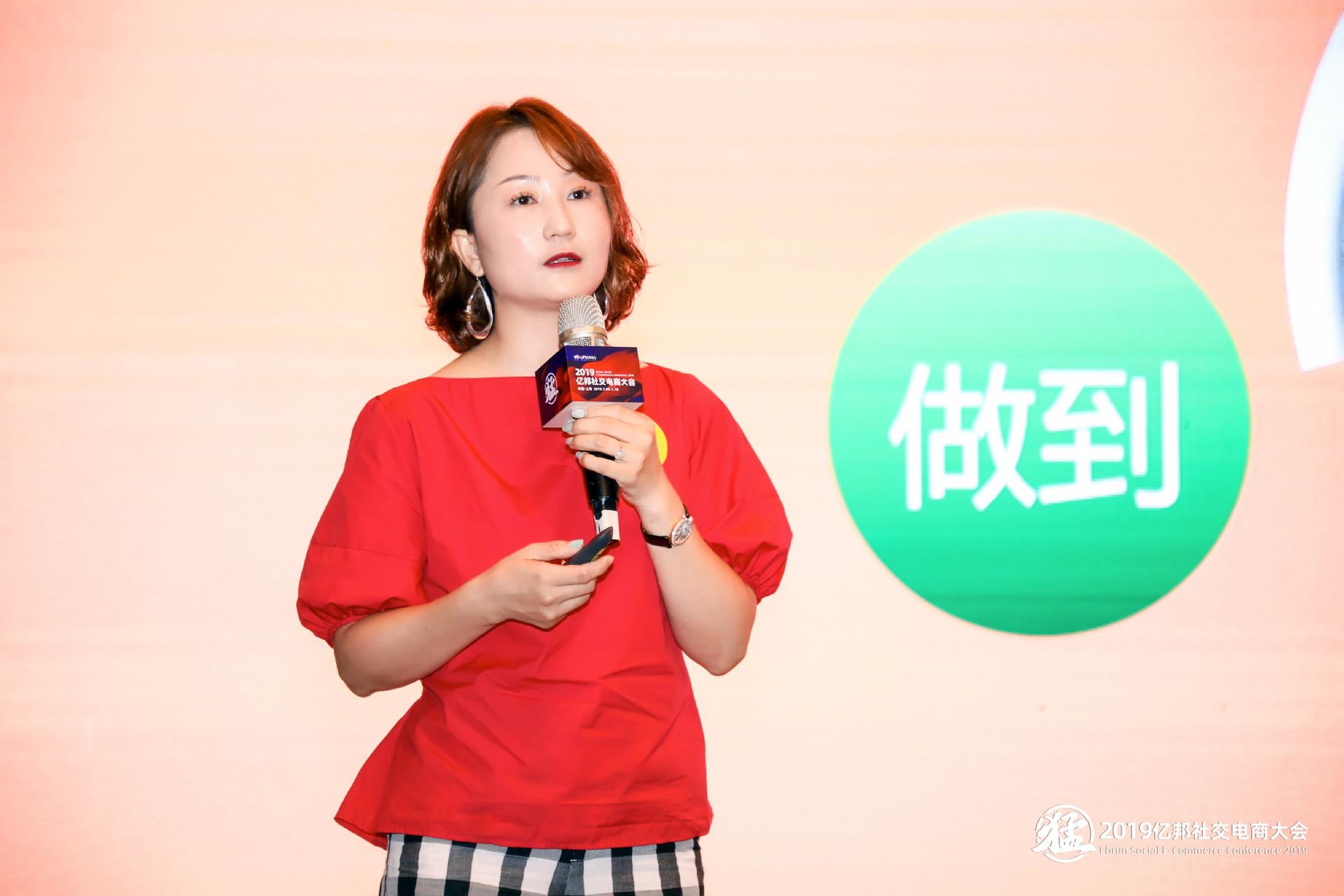 犬印本铺黄玲浈:如何玩转小红书?