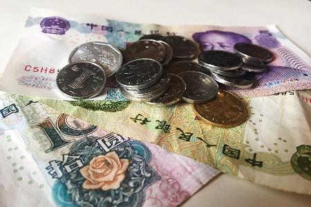 金稳委公布金融对外开发11条