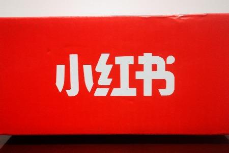 小红书在多家应用商城被下架