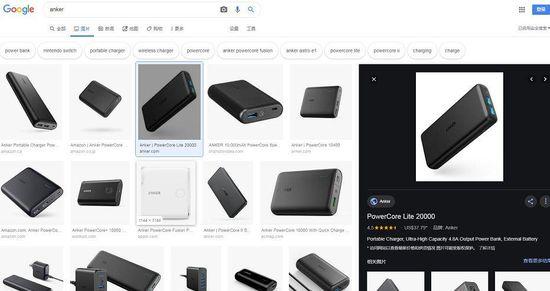 谷歌图片搜索开启电商模式