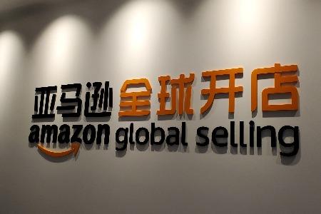 """亚马逊全球开店向欧洲站推""""购买配送""""服务"""