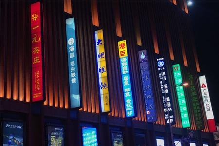 从天虹股份 看百货企业数字化转型