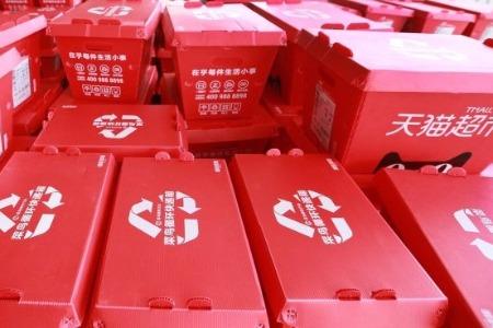 中国包裹快递量超过美日欧等发达经济体总和