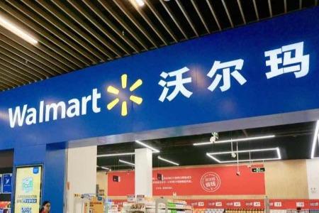 沃尔玛新信用卡押注电商