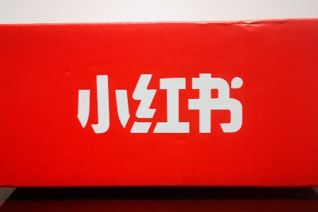 小红书瞿芳:新品牌是未来
