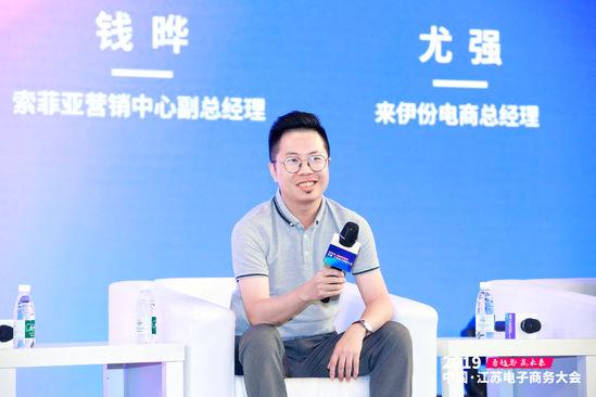 索菲亚营销中心副总经理钱晔