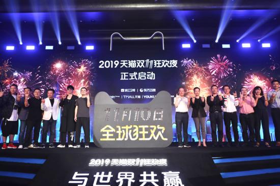 2019淘宝天猫双十一活动攻略玩法详解