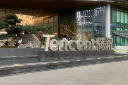 马化腾的科技之战:腾讯下一个10年在哪里?