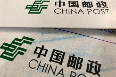 双11中国邮政物流订单近4亿