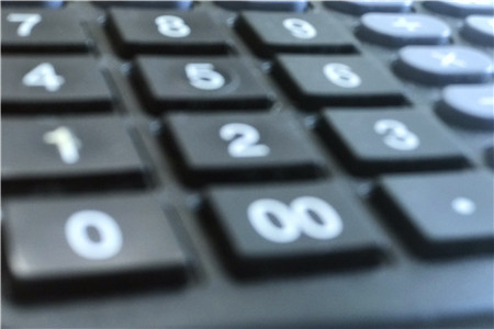 """跨境人民币结算""""秒""""到账"""