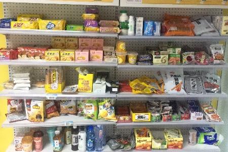 旺旺也开始卖盲盒 国民品牌新出路?