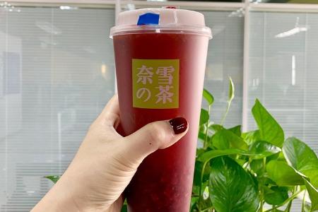 新式茶饮市场规模突破4000亿