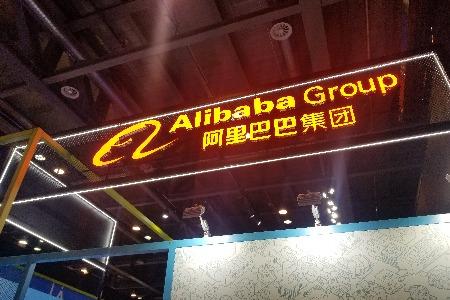 阿里巴巴靖捷:新客 新品和新组织成企业增长三大关键点